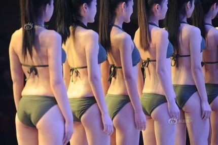 模特空乘艺考推介会 - 浴女倾城 - 浴女倾城