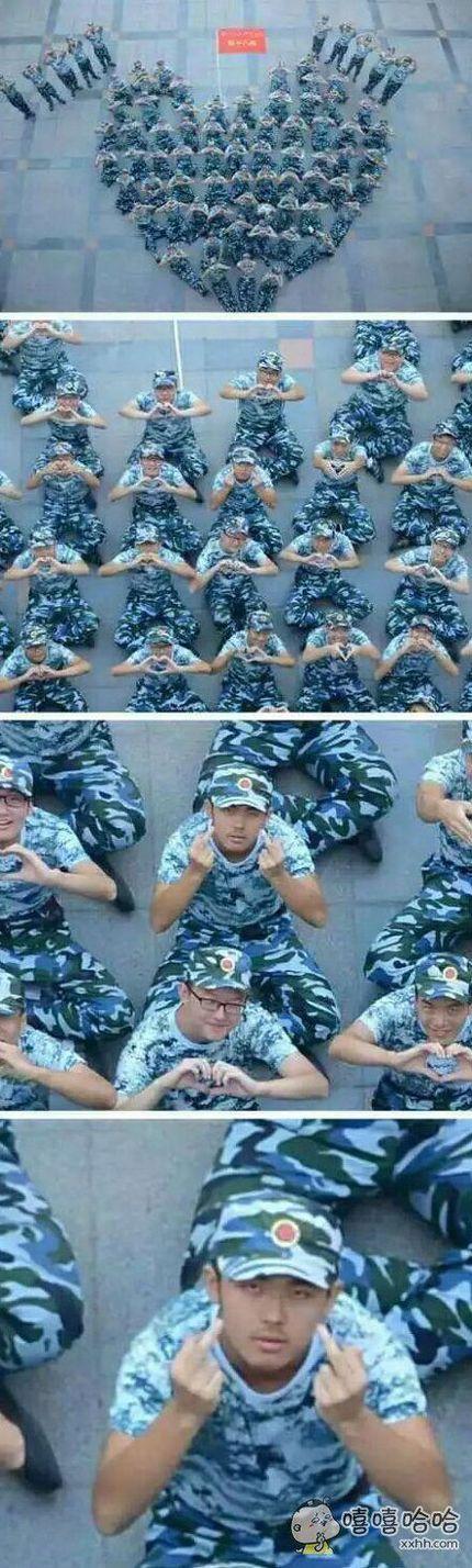 他道出了无数军训学生内心最真实的想法。。。。。。