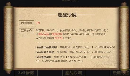 new_图2.jpg