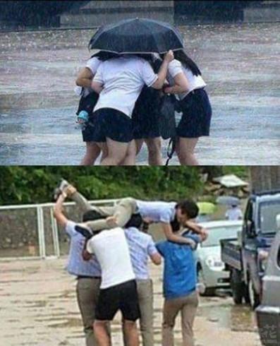 下雨,男生和女生的区别