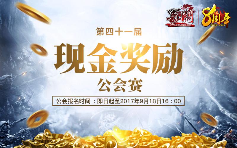 new_9.jpg
