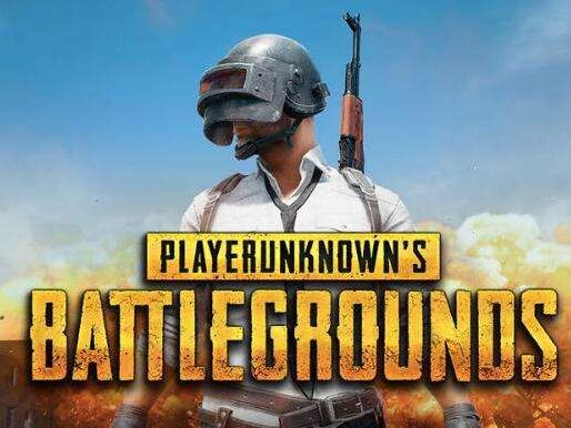 《绝地求生》总监 游戏火爆是因为中国玩家的带动