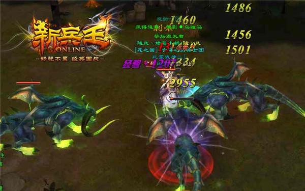 图3:骑魂谷大战怪物地精.jpg
