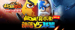 http://game.hao123.com/wangyou/card/258