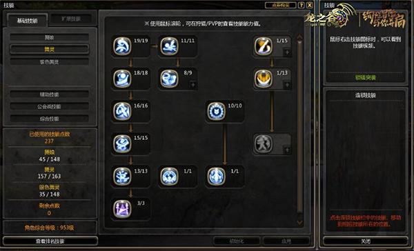 new_图8:阿丑加点分享.jpg