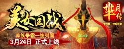 http://game.hao123.com/card/235