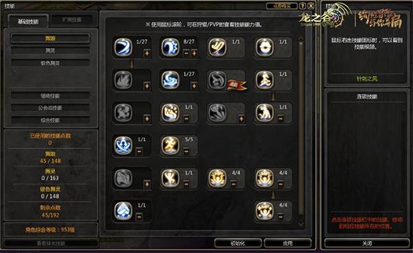 new_图7:阿丑加点分享.jpg