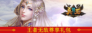 http://game.hao123.com/card/298