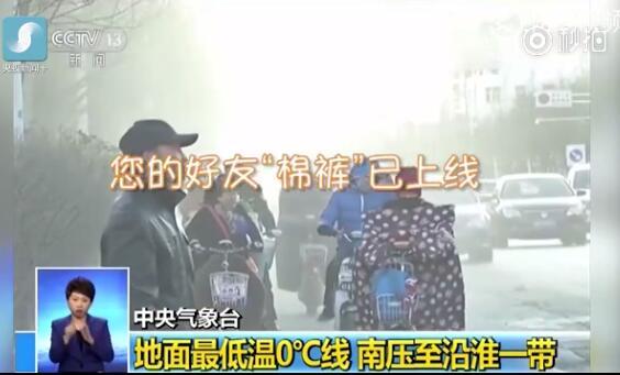 冷空气已被央视段子手玩坏了图片