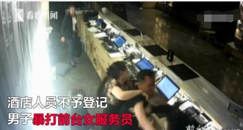 45岁男带19岁女开房打酒店人员图片