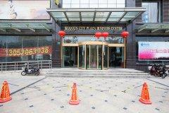 99旅馆连锁上海卫清西路店
