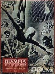 奥林匹亚下