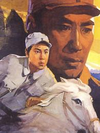 烽火少年(1975)