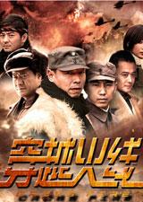 穿越火线DVD版