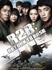R2B:回到基地