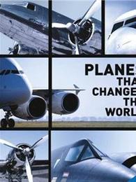 改变世界的飞行器