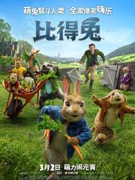 比得兔(普通話)