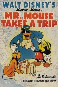 米老鼠的彩色动画片生涯二05