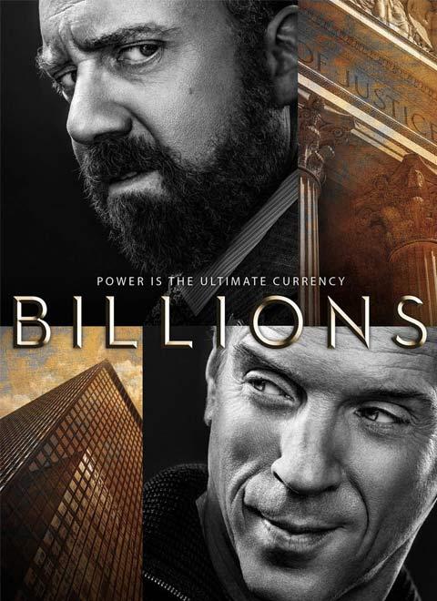 亿万富翁第1季