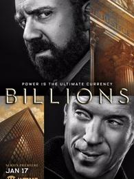 亿万财富之战