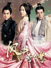 风中奇缘DVD版