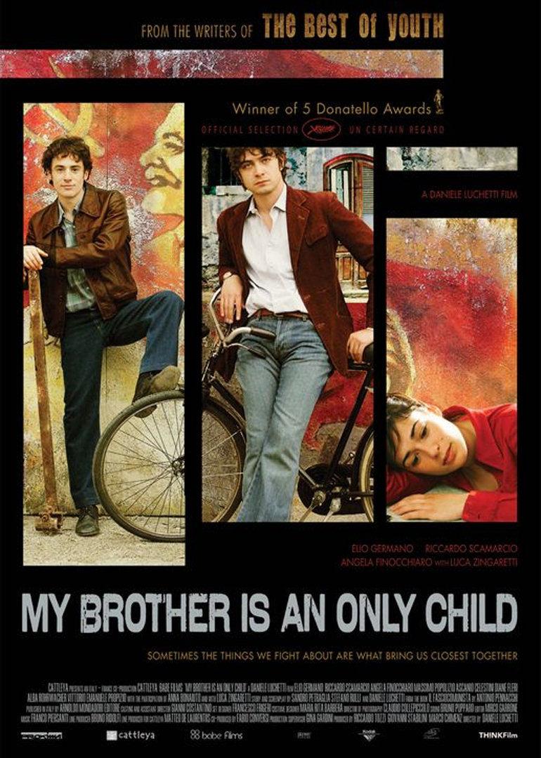 我的哥哥是独生子