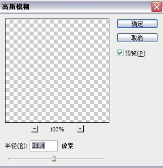 Photoshop教程:设计导航鼠标悬停状态小效果