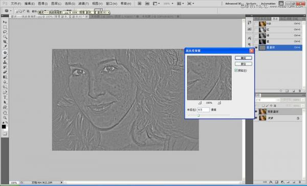 Photoshop使用阈值工具给美女磨皮